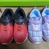トライアルの子供用運動靴が激安!