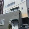 関西大学OB交響楽団 9/14 練習