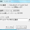 Windows 7 x64 RC版に東方project作品をインストール、実行する