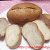 グラハムパン・全粒粉とグラハム粉の違いは
