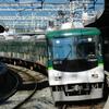 2019年8月3・4日 関西遠征 ⑦(京阪後編・リメイク版)