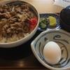 B級グルメ食レポ 一球(定食:岐阜県土岐市)