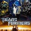 映画「トランスフォーマー」ロボット映画ではありません!超ロボット映画です!!