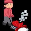 ホンダの旧モデルの除雪機のエンジンオイル交換の手引き