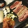 【韓国グルメ・ソウル】8種類の味のサムギョプサルが食べられる韓国チェーン店!!!