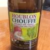 9 HOUBLON CHOUFFE