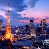 東京が日本を支配する