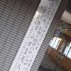 講演会(by友岡)