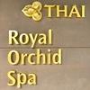 タイ バンコク スワンナプーム国際空港 タイ航空 ロイヤルオーキッドスパ レポート