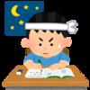 サラリーマンも勉強しないといけない時代なのに小遣い4万円では・・・