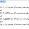 Microsoft Visual Studio 2017 Installer で インストール後にアプリケーションを起動したい