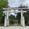全国一の宮めぐり『津軽国一の宮 岩木山神社』