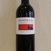 今日のワインはオーストラリアの「スプリンターヒル」1000円以下で愉しむワイン選び(№70)