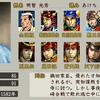 歴史人物語り#97 NHK大河ドラマ「麒麟がくる」の「麒麟」ってなんだろう?明智光秀は麒麟ですか?