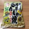 もんじゃ焼きミックス from Japan