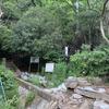 摩耶山登山記 杣谷道~穂高湖