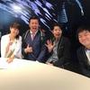 【メディア出演情報】3.25(土) 静岡放送 「ノブコブの平成キニナル!リサーチ 2017」