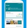 「Files Go」アプリをGoogleがベータ公開。ファイル管理機能やファイル送信機能など