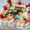 誕生日にcake.jpで写真ケーキ注文しました