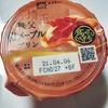 *メイトー* 埼玉 秩父和メープルプリン 125円(税込)