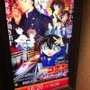劇場版【名探偵コナン緋色の弾丸】赤井ファミリーが魅せるシーンベスト3