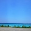 沖縄旅行 本島から石垣島へ~