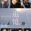 【6月30日 81日目】雨の日走るのは憂鬱よね〜(´-`)