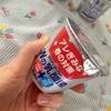 免疫力アップ系ヨーグルト「タカナシヨーグルトWの乳酸菌」を毎日食べてみた
