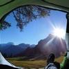 庄内夕日の丘キャンプ場ってどんなとこ?行ってもいないのに、紹介します。