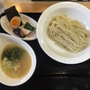 ガチ麺道場(豊川市)つけ麺磯の汐 880円