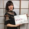 3月31日【吉村南美・1000人TVのおやすみなさい】第33回 番組告知