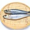 魚の栄養分EPA,DHAを摂取するサプリメント