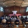 緑陽コミュニティ総会