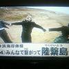 【旅行】江の島行ってきた
