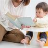 絵本の読み聞かせが子どもの能力を伸ばす