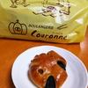 クーロンヌ クルミゴマあんパン