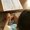 最後は国語のドリル 小学校の夏休みの宿題がほぼ終了しました😊
