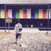 森見登美彦を探す京都旅①