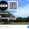 #5 農園の公式Facebook作りました!