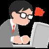 転職活動中のブログはかなり役に立つという話【精神の安定にもなる】