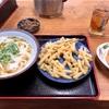 🚩外食日記(418)    宮崎ランチ   🆕「ふくろう茶屋」より、【ごぼう天うどん】【いなり】‼️