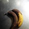 まっくろバナナでシフォンケーキを作りました。