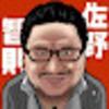 ~すき家の牛丼 白尾店~ Wでの炭水化物で大満足でした(^^♪令和3年2月7日