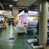 東海の台所、名古屋綜合市場・柳橋中央市場に行ってきた。