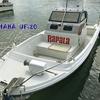 【 MYボートのご紹介 】   船体はヤマハの「UF-20」&  船外機はスズキの「DF-60」です⚓