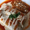 Tamales Ahogados タマレス アオガードス-メキシコ風ちまき料理