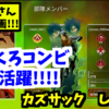 しろくろコンビの大活躍!!見事チャンピオン!!!【視聴者さん参加企画】 PS4 エーペックスレジェンズ