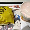 マクドナルドの大阪ビーフカツバーガー