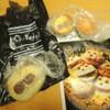 ヤキタテイさんの100円のチーズタルト