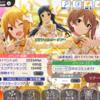 ミリシタイベント(Angelic Parade♪)進捗状況 その6
